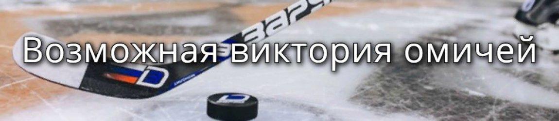 Кубок Юрия Гагарина: Единственный фаворит четвертьфинальной серии