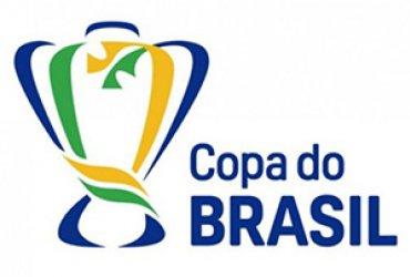Кубок Бразилии, ¼ финала, первые матчи