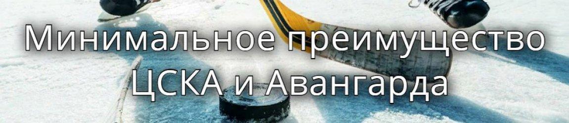 Кубок Юрия Гагарина: первые победы СКА и Салавата