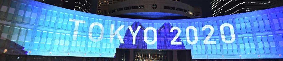 МОК профинансирует вакцинацию болельщиков от Covid-19 на предстоящих ОИ в Токио.