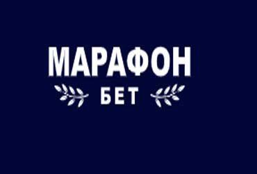 "Акция от БК Марафон ""Новогодний миллион"""