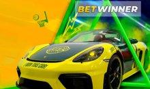 Акция Porsche Motion от букмекерской компании Betwinner!